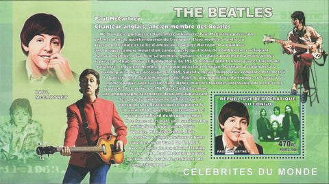 Congo The Beatles Paul McCartney Music Souvenir Sheet Mint NH