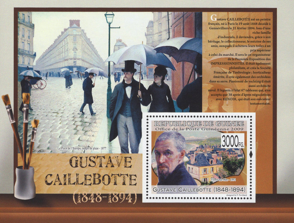 Famous Painter Gustave Caillebotte Souvenir Sheet Mint NH