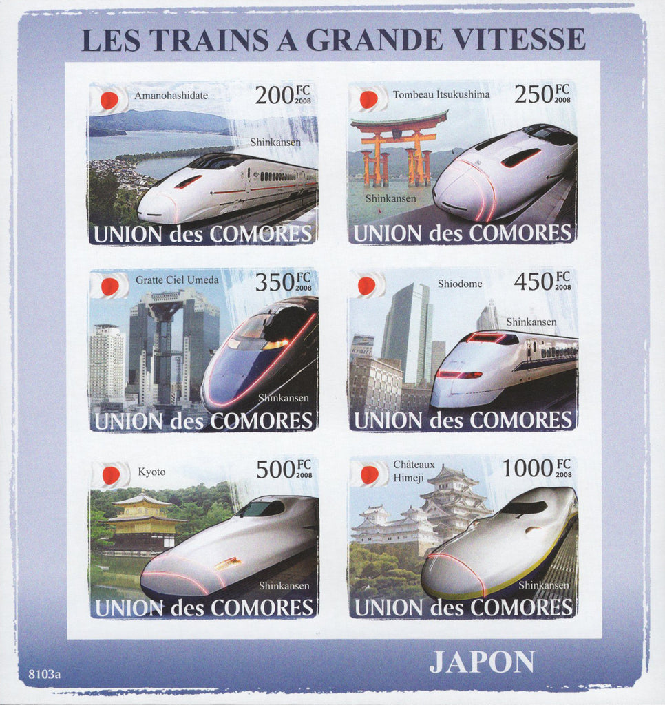 Great Speed Trains Fast Imperforated Souvenir Sheet of 6 Stamps Mint NH