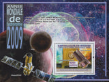 Astronomy World Year Space Telescope Souvenir Sheet Mint NH