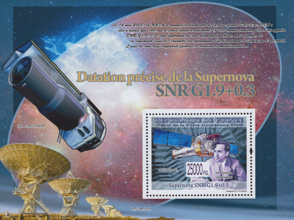 Supernova Satellite Space Subrahmanyan Souvenir Sheet MNH