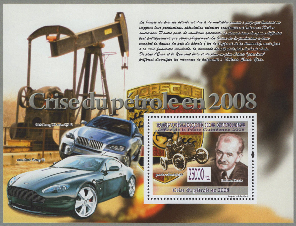 2008 Petroleum Crisis Souvenir Sheet Mint NH