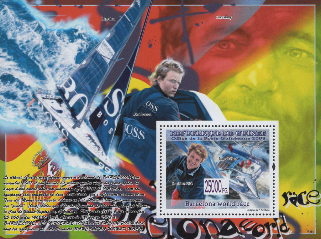Barcelona World Race Ocean Sports Souvenir Sheet Mint NH