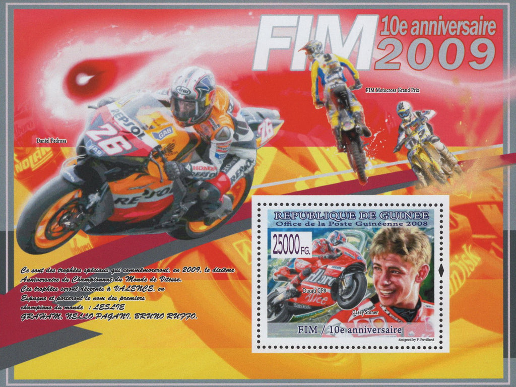 FIM Anniversary Motorcycle Souvenir Sheet Mint NH