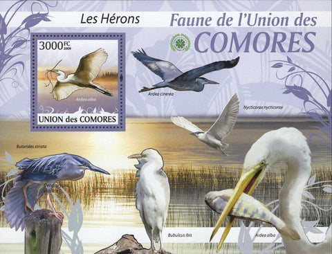 Birds Herons Fish Souvenir Sheet Mint NH