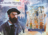 Art Painter Paintings Claude Monet Imperforated  Souv. Sheet MNH
