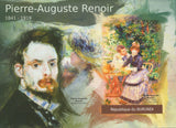 Art Painter Stamp Pierre-Auguste Renoir Imperforated Souv. Sheet MNH