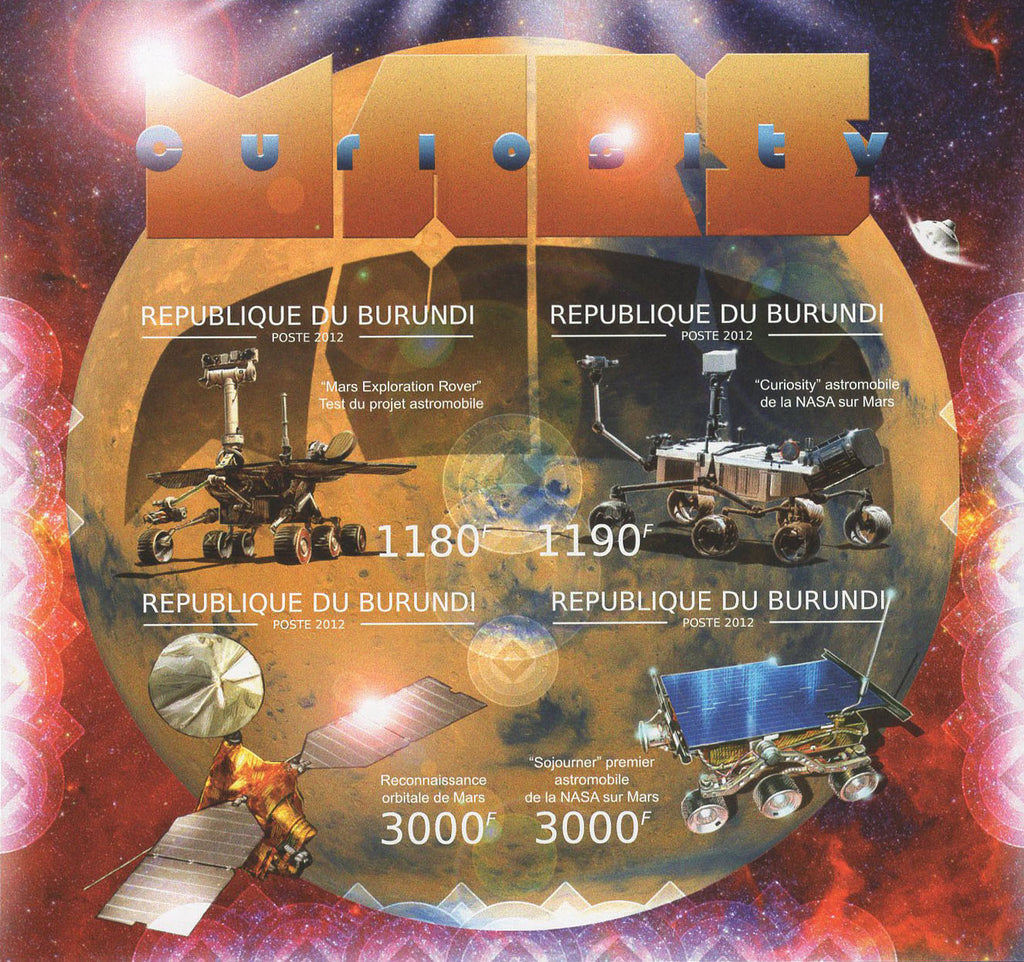 Nasa Curiosity Astromobile Space Imperforated Souvenir Sheet of 4 Stamps MNH