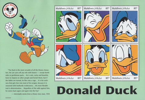 Maldives Donald Duck Disney Souvenir Sheet of 6 Stamps Mint NH