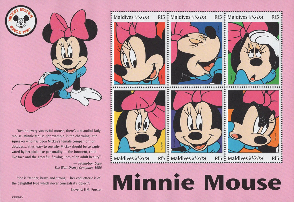 Maldives Minie Mouse Disney Souvenir Sheet of 6 Stamps Mint NH