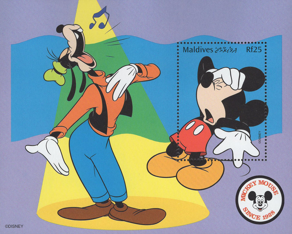 Maldives Goofy Singing Mickey Mouse Disney Souvenir Sheet Mint NH
