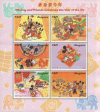Guyana Mickey Friends Celebrate Ox Year Disney Sov. Sheet of 6 Stamps MNH