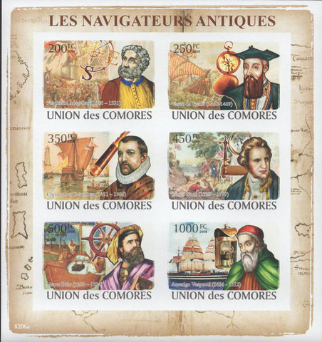 Ancient Navigators Boat Ship Compass Ocean Imp. Souvenir Sheet MNH