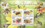 African Bees Insect Flower Nature Imp. Souv. Sheet of 4 Mint NH