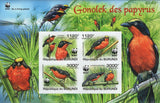 WWF Papyrus Gonolek Swamp Bird Nature Imperforated Souvenir Sheet of 4 MNH