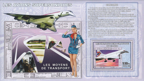 Congo Supersonic Aircraft Airplane Space Concorde Transportation Sov. Sheet MNH