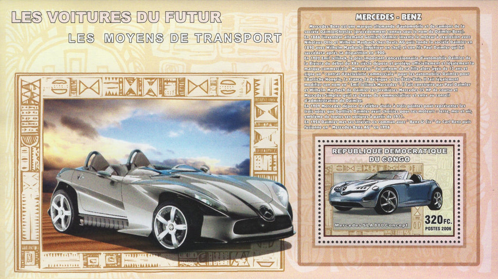 Future Cars Exclusive Mercedes-Benz Luxury Concept SLA800 Sov. Sheet MNH