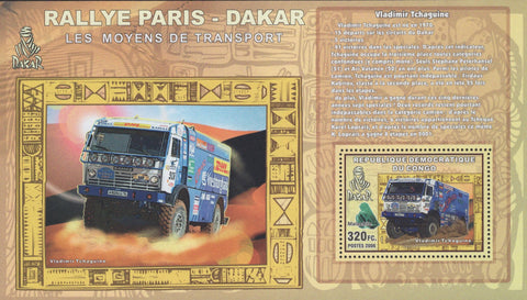 Congo Rally Car Dakar Malachite Circuit Souvenir Sheet Mint NH