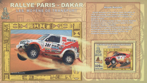 Congo Rally Car Dakar Desert Quartz Souvenir Sheet Mint NH