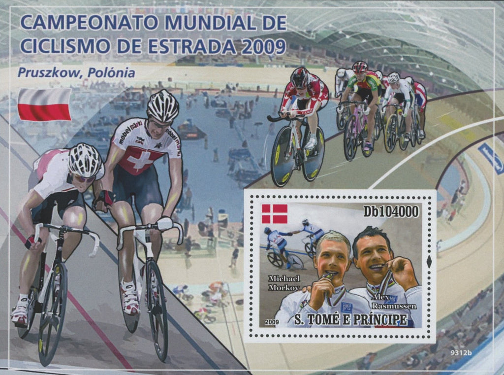 World Cyclist Championship Bike Tournament Souvenir Sheet MNH