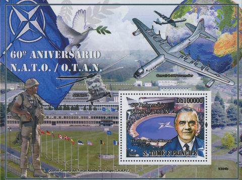 São Tomé and Príncipe NATO OTAN Military Anniversary Europe Souvenir Sheet MNH