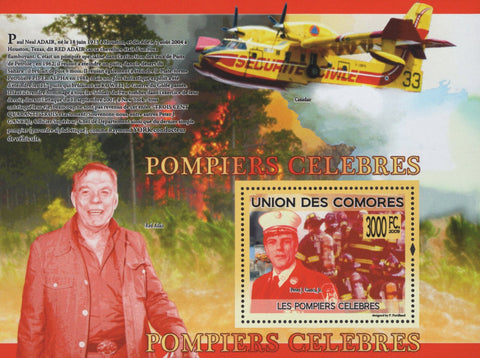 Famous Firefighters Helicopter Trees Souvenir Sheet Mint NH