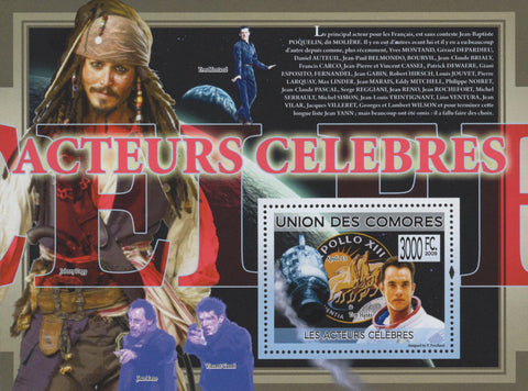 Comoros Famous Actors Celebrities Apollo 13 Souvenir Sheet Mint NH