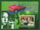 Famous Innovations Microscope Telephone Automobile Souvenir Sheet MNH