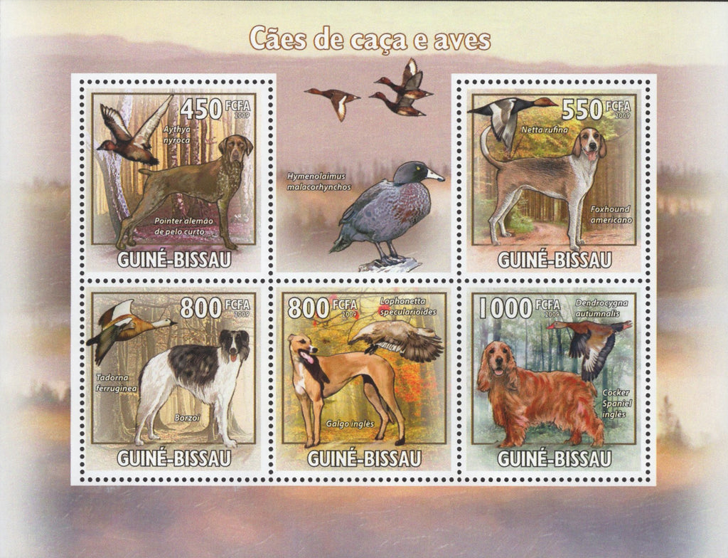 Hunting Dogs and Birds Souvenir Sheet of 5 Stamps Mint NH