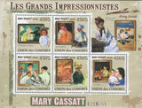 Famous Impressionist Mary Cassatt Souvenir Sheet of 5 Stamps Mint NH