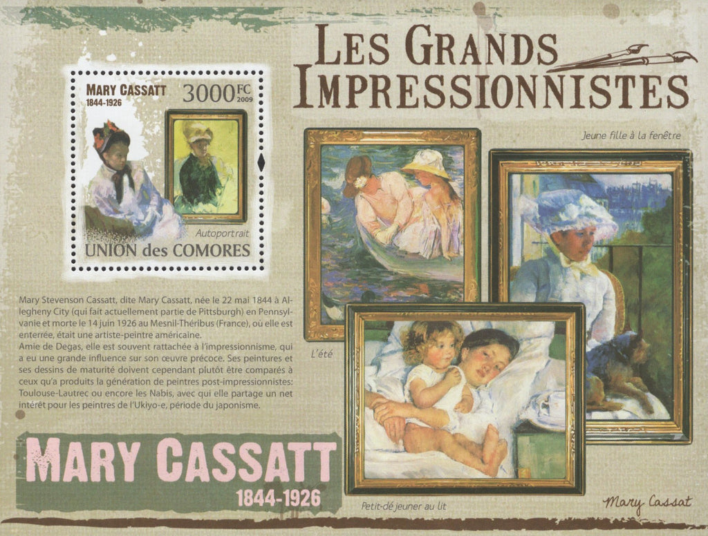 Famous Impressionist Painter Mary Cassatt Souvenir Sheet Mint NH