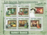 Famous Impressionist Harriet Backer Souvenir Sheet of 5 Stamps Mint NH