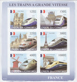 High Speed Trains Transportation Imperforated Sov. Sheet of 6 stamps MNH