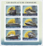 Famous Cruises Titanic Imperforated Sov. Sheet of 6 Stamps MNH
