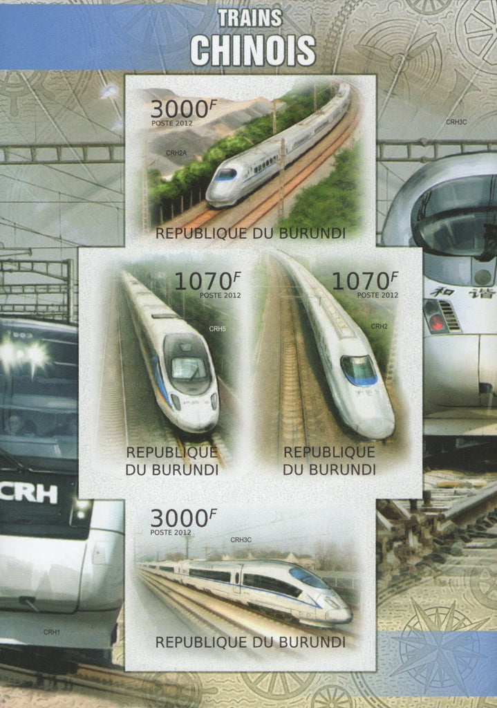 Chinese Trains Transportation Imperforated Sov. Sheet of 4 Stamps MNH