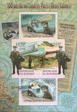 London Paris Flights Henri Salmet Imperforated Sov. Sheet MNH