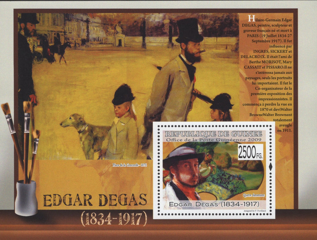 Famous Painter Edgar Degas Souvenir Sheet Mint NH