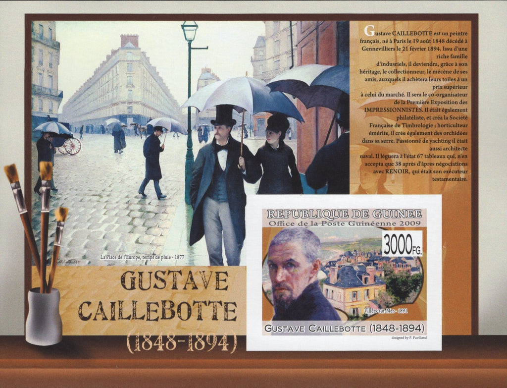 French Painter Gustave Caillebotte Imperforated Souvenir Sheet MNH