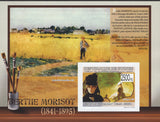 Famous Painter Berthe Morisot Imperforted Sheet MNH