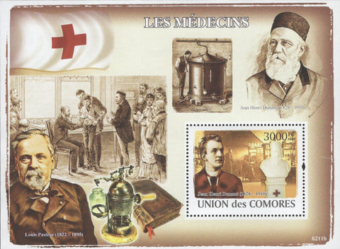 Doctors Medicine Red Cross Souvenir Sheet Mint NH