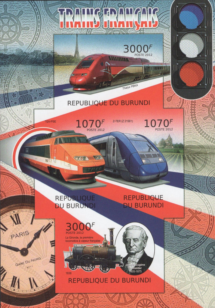 French Trains Transportation Imperforated Souvenir Sheet of 4 Stamps MNH