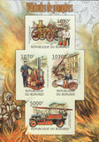 Firefighters Vehicles Imperforated Souvenir Sheet of 4 Stamps MNH