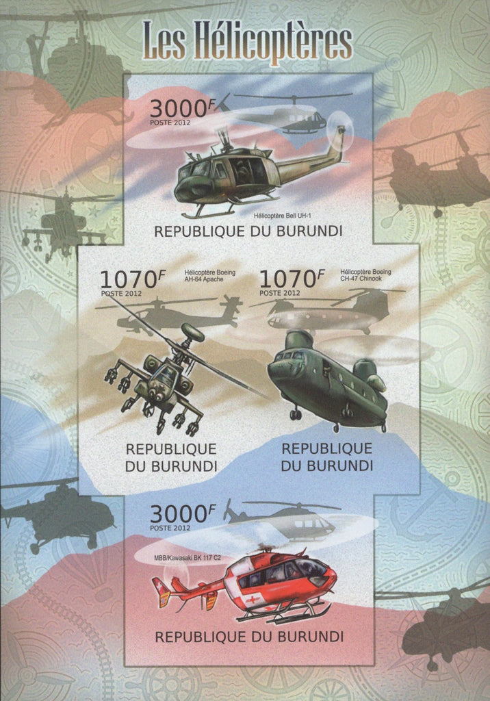 Helicopters Boeing Imperforated Souvenir Sheet of 4 Stamps MNH