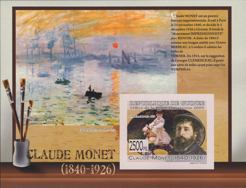 Famous Painter Claude Monet Imperforated Souvenir Sheet MNH