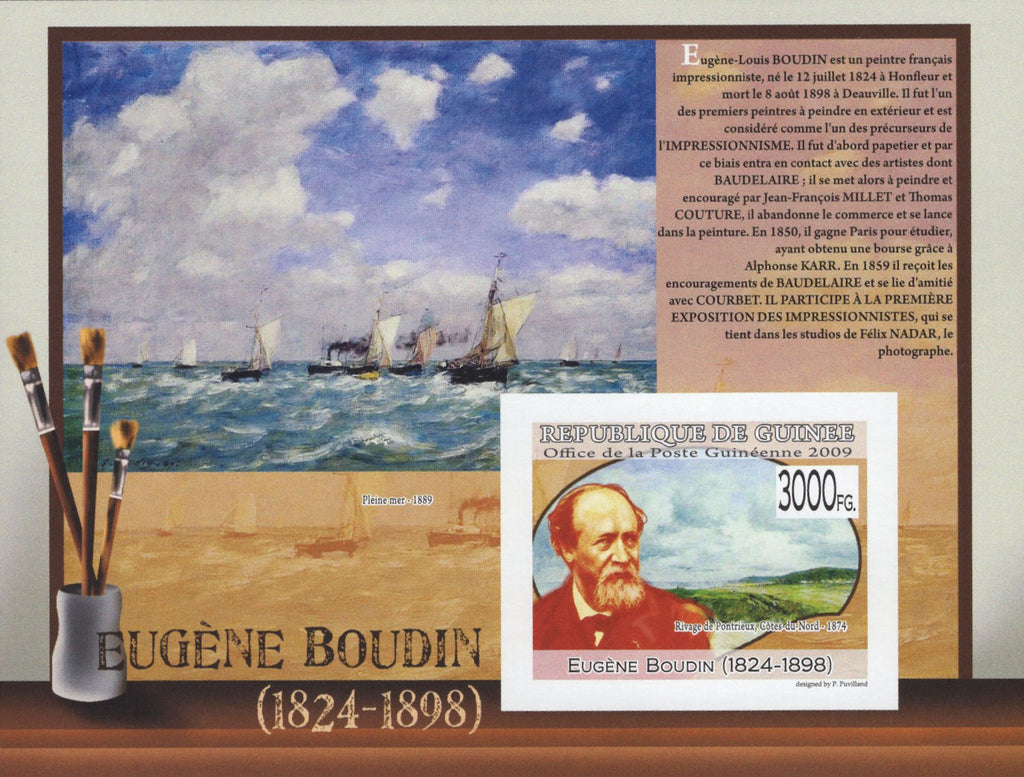 Painter Euguene Boudin Imperforated Souvenir Sheet Mint NH