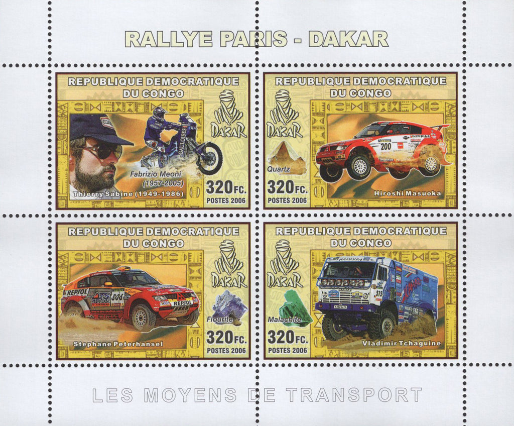 Congo Paris Rally Dakar Desert Stones Cars Souvenir Sheet of 4 Stamps MNH