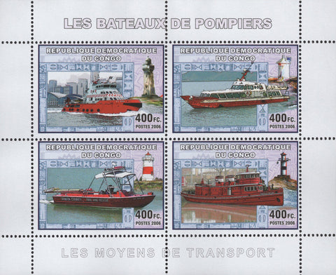 Congo Firefighters Boats Ship Sea Water Lighthouse Sov. Sheet of 4 Stamps MNH