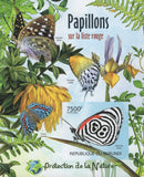 Butterflies Trees Plants Fauna Imperforated Sheet MInt NH