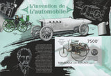 Automobile Invention Car Transportation Imperforated Souv. Sheet MNH