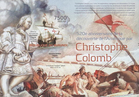 Christopher Columbus America Imperforated Sov. Sheet MNH